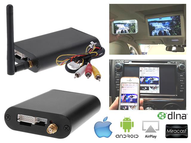 car wi fi smart screen mirroring wi fi mirror box airplay miracast dlna. Black Bedroom Furniture Sets. Home Design Ideas