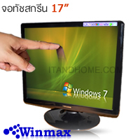 �ͷѪʡ�չ Touch screen Monitor LCD 17 ���� TSM-17