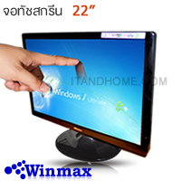 Touch screen Monitor LCD �ͷѪʡ�չ 22 ���� TSM-22