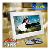 50 ��� ��ͺ�ٻ�ԨԵ�Ţ�Ҵ 7 ���� �ѧ�ŧ mp3 mp4 �� (�Ҥ���) 50 PCS 7inch LCD TFT multifunction Picture Photo Digital Frame With MP3 MP4 Player