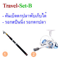 �ѹ�紵���� �紵���� ��Ҵ 2.4 ������� �͡ʻԹ��� ��Ҵ�˭� �͡����� Travel-Set-B
